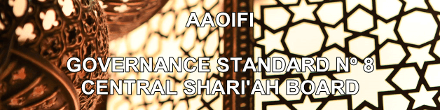 aaoifi-central-shariah-board-standard