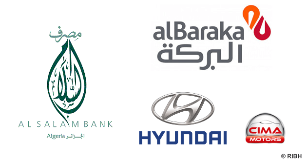 al baraka bank et al salam bank financement halal pour les voitures hyundai made in alg rie. Black Bedroom Furniture Sets. Home Design Ideas