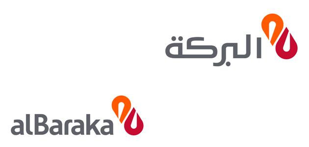 Al Baraka Bank Maroc