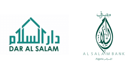credit immobilier halal algerie