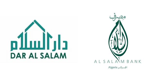 Dar Al Salam - Al Salam Bank AlgérieBank