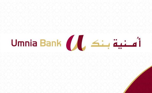 Umnia Bank أُمنية بنك