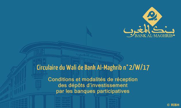 Circulaire du Wali de Bank Al-Maghrib n°2/W/17