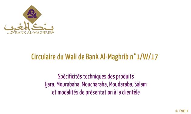 Circulaire du Wali de Bank Al-Maghrib n°1/W/17