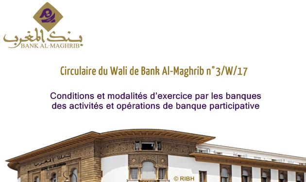 Circulaire du Wali de Bank Al-Maghrib n°3/W/17