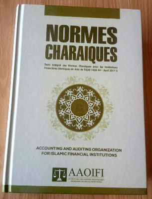 AAOIFI Normes Charaiques