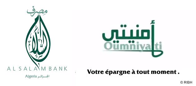 Al Salam Bank Algerie carte livret epargne Oumniyati