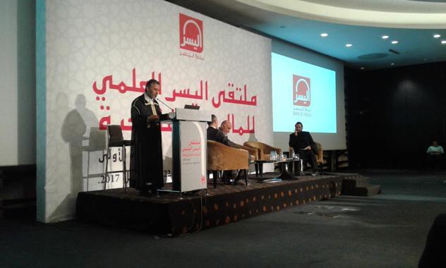 Colloque Bank Al Yousr 22-23 avril 2017