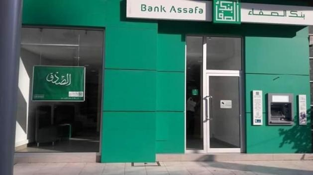 Agence Bank Assafa