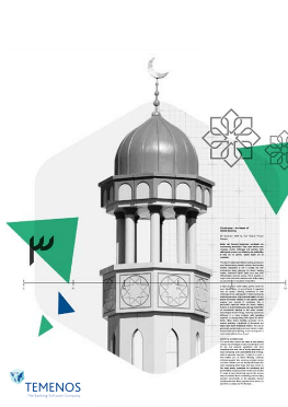 temenos islamic banking