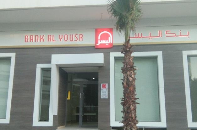 Bank Al Yousr Agence Rabat Annakhil