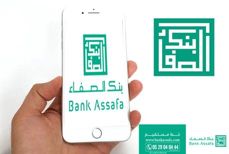 Assafa Mobile