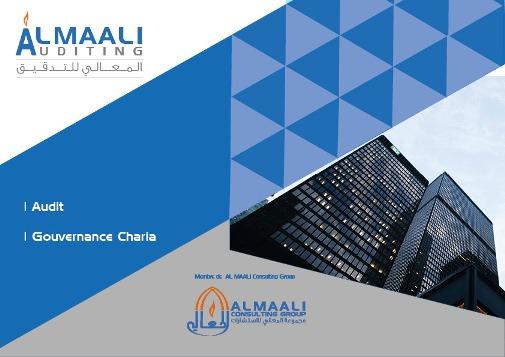 Al Maali Consulting Group dédie son expertise Audit et Gouvernance Charia à une structure spécialisée.