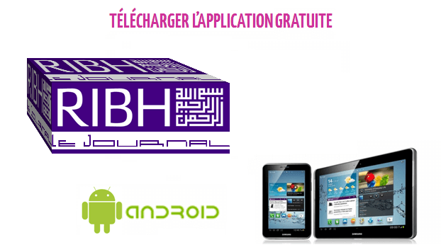 application-ribh