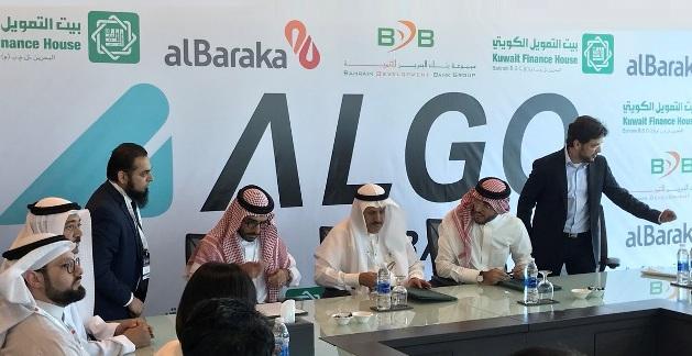 Trois grandes banques se sont réunies pour lancer ALGO, premier consortium mondial Fintech de banques islamiques. ALGO vise le déploiement de 15 plateformes FinTech d'ici 2022 pour accélérer le développement de solutions innovantes Shari'ah compliant.