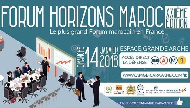 A la recherche d'un job ou un projet de création d'entreprise au Maroc, direction l'Espace Grande Arche de La Défense dimanche 14 Janvier 2018 à Paris pour le plus grand Forum de recrutement marocain à l'Etranger organisé par l'Association des Marocains des Grandes Écoles et UniversitéS AMGE-Caravane !