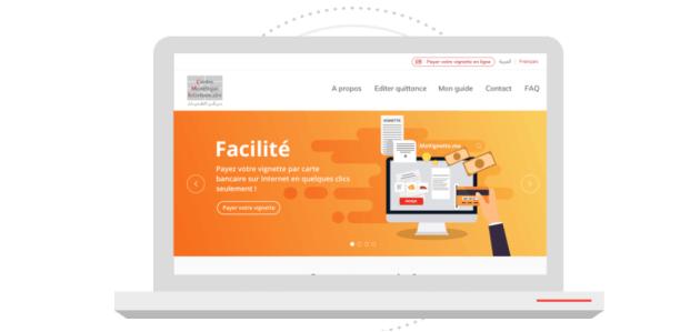 Le Centre Monétique Interbancaire (CMI) a lancé aujourd'hui une nouvelle version plus moderne de son site de paiement en ligne Ma Vignette, pour une expérience améliorée.