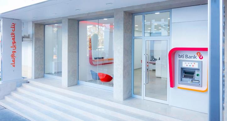 Pour son démarrage, la banque participative BTI Bank propose une offre monétique Contactless dotée de la technologie sans contact NFC.
