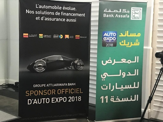 Auto expo 2018 Bank Assafa