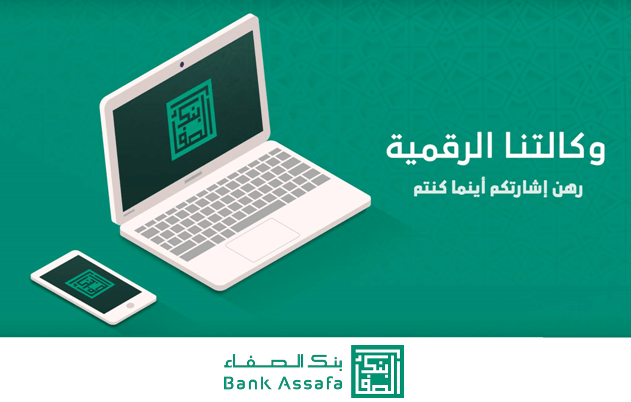 Bank Assafa Banque Digitale