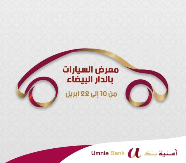 umnia bank auto expo