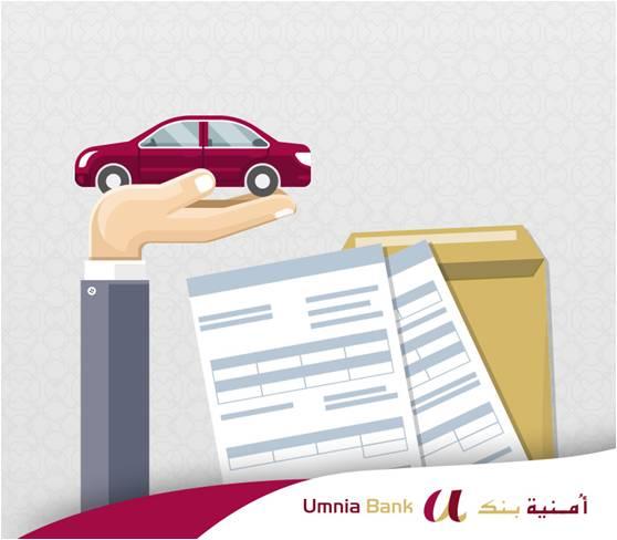 Umnia Bank documents Mourabaha Auto
