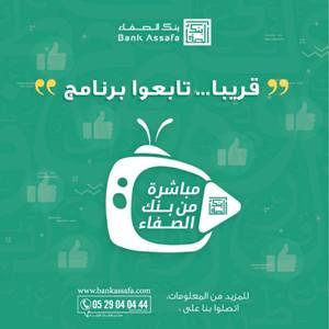 bank assafa direct facebook