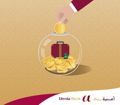compte d'épargne Amali Umnia Bank