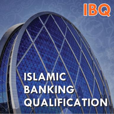 IBQ Al Maali Institute