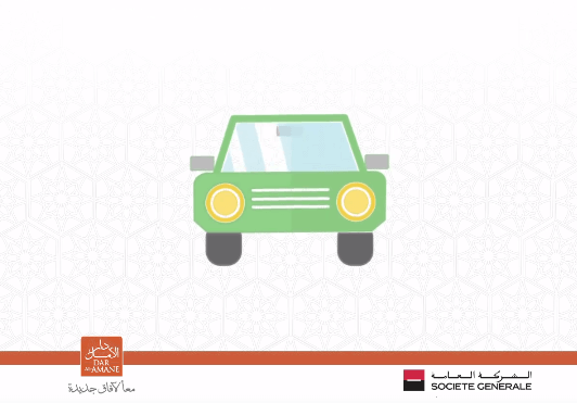 Mourabaha auto Dar Al-Amane SGMB