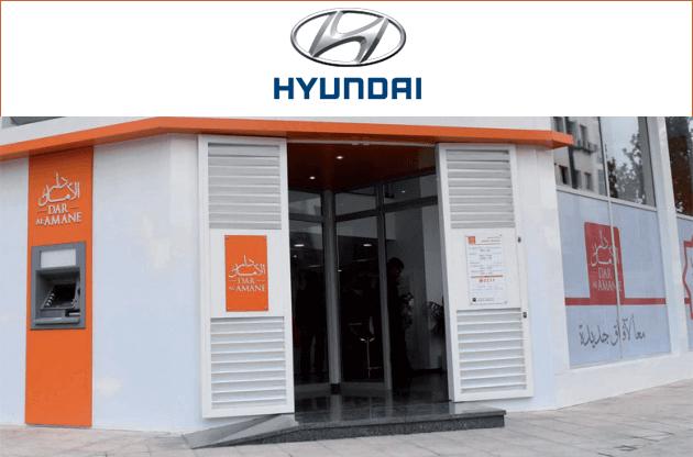 convention hyundai dar al amane