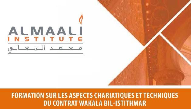 Formation Wakala bil-Istithmar