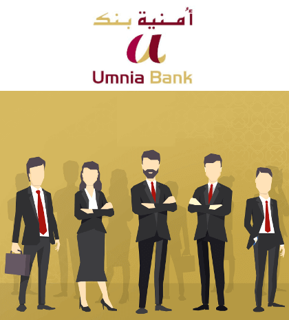 umnia bank recrutement