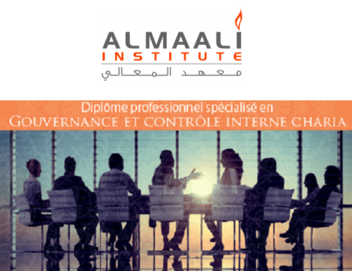 diplôme spécialisé en gouvernance et contrôle interne charia _almaali