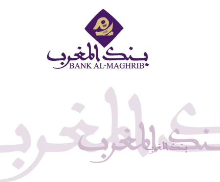 Bank Al-Maghrib Finance Participative