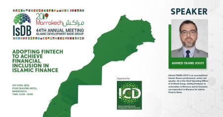 Rôle de la Fintech dans le 'restyling' de la finance islamique
