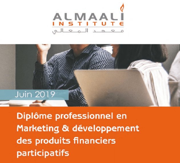 Diplôme Marketing Produits Participatifs