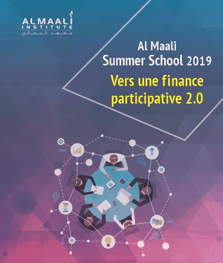 Al Maali Summer School 2019