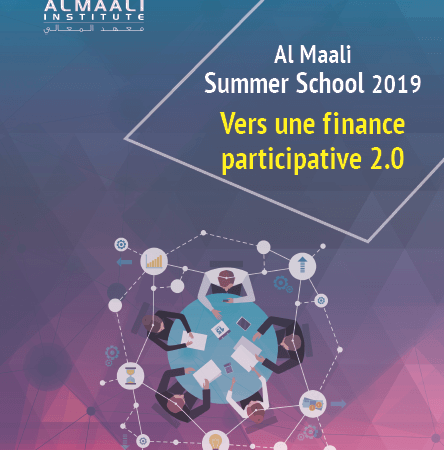 Al Maali Summer School 2019