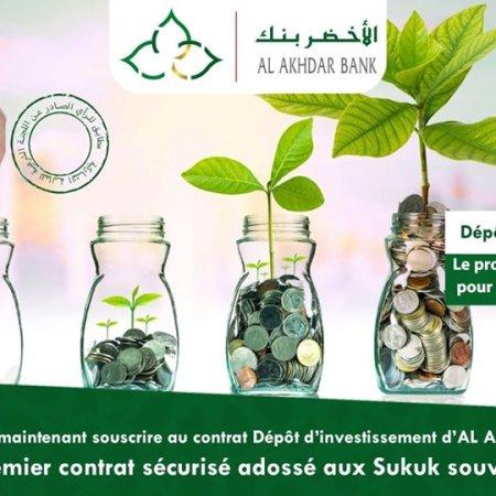 Dépôt d'investissement Al Akhdar Bank